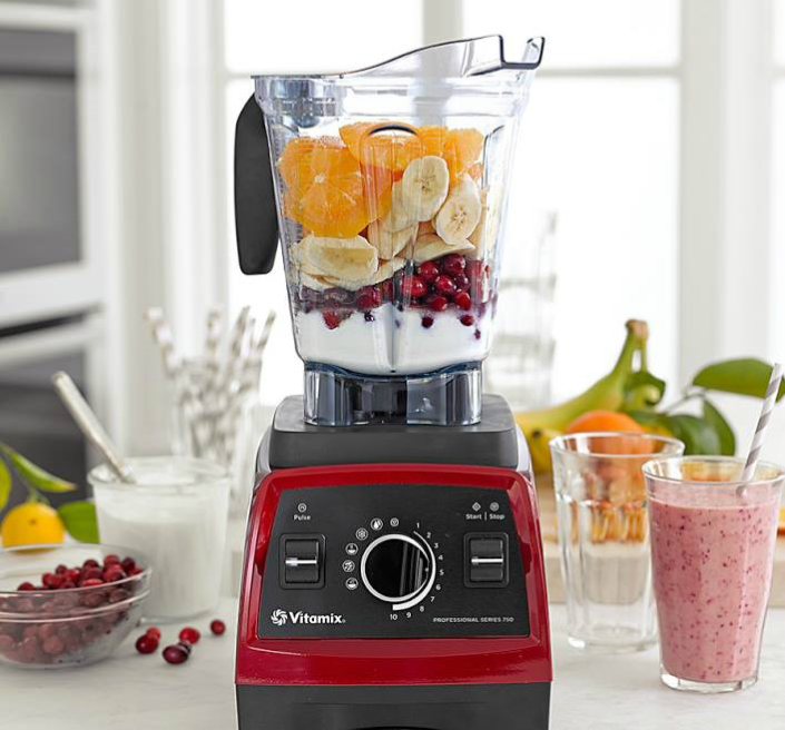 New Prize Giveaway WIN a VitaMix Professional Series 750