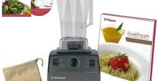 vitamix turboblend vs package
